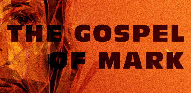 a sermon based on the gospel of mark The four hearts mark 4:13-20 sermon summary this message discusses the four different types of soil jesus mentioned in one of his most famous parables.